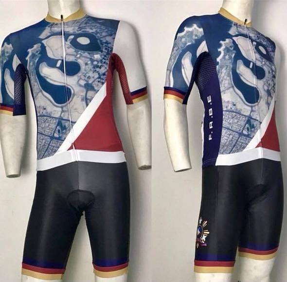 Al Tawun Cycling Team