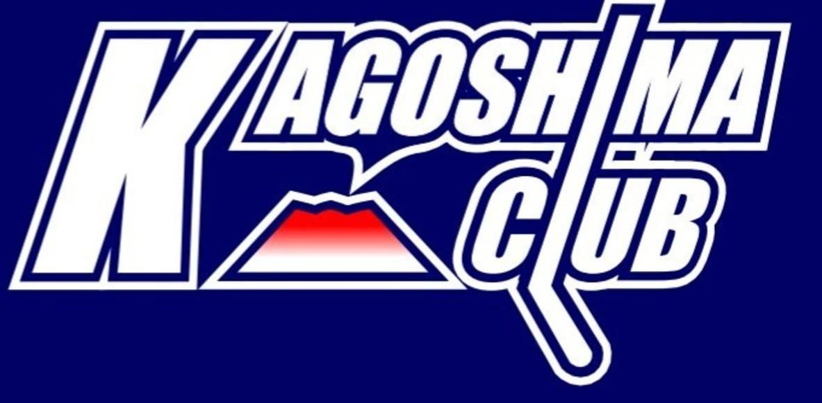 鹿児島アイスホッケークラブ・サイクリングの部