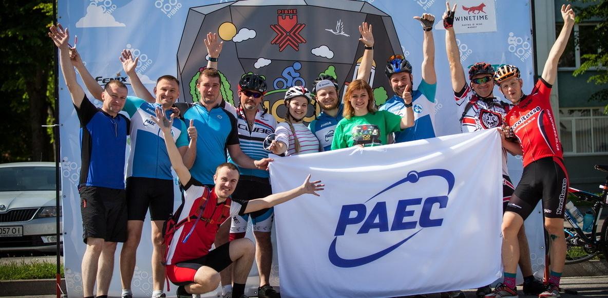 """Велокоманда """"PAEC team"""""""