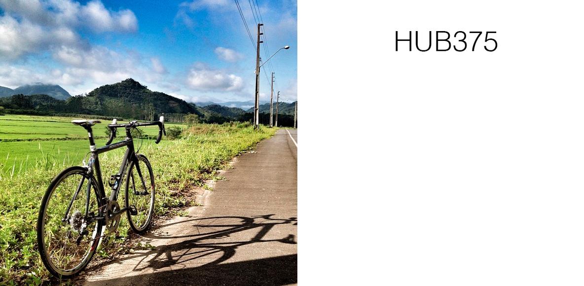 HUB375 Ciclismo