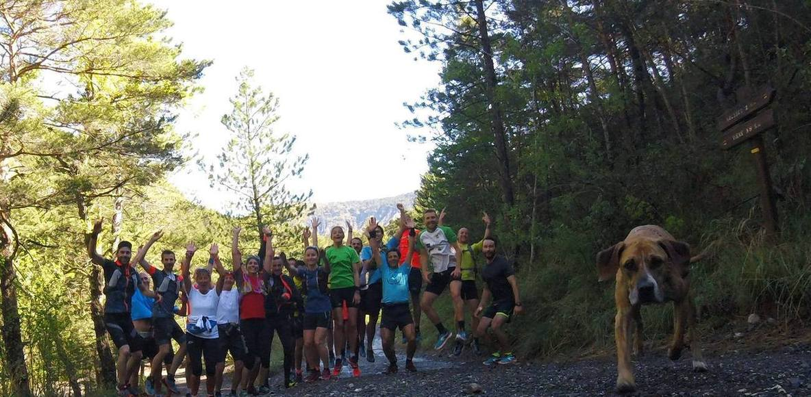 Courir avec Décathlon Gap