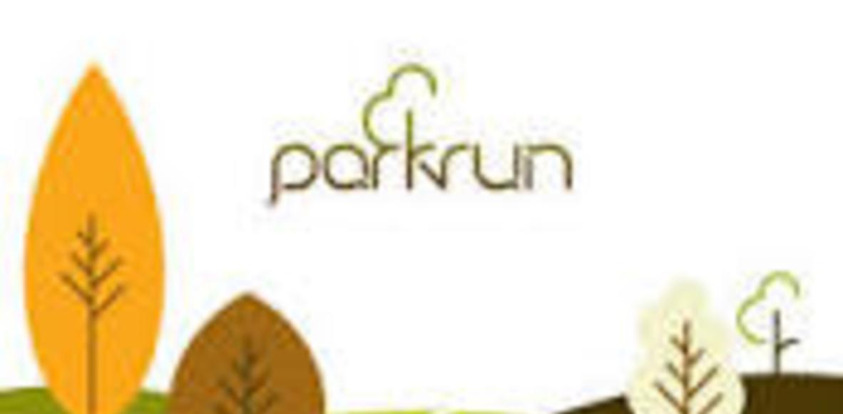 Portumna Park Run