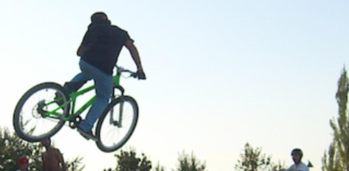 Quinta do Conde Bikers