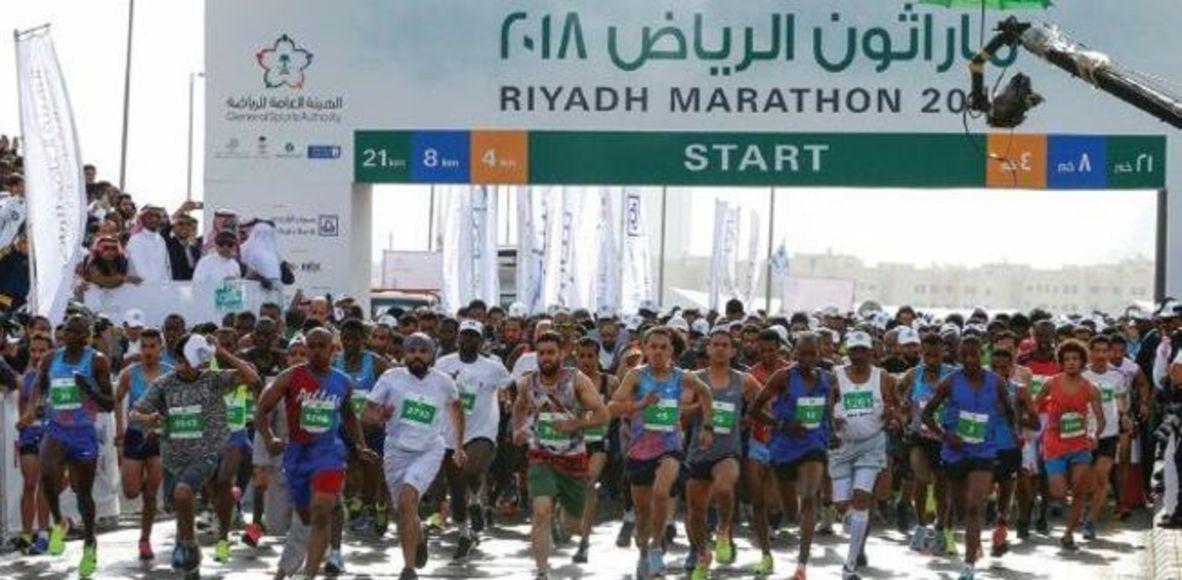 Riyadh Half Marathon 2018