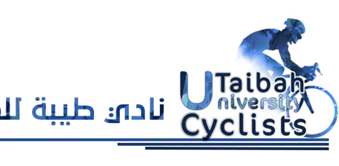 Taibah University Cyclists Club