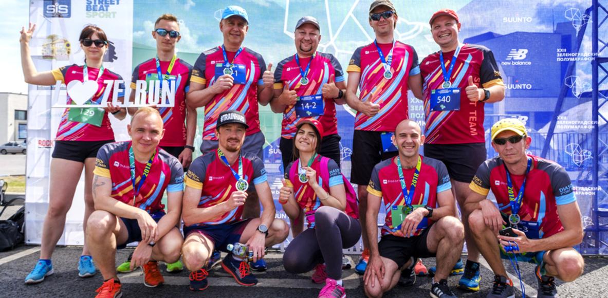 DIASOFT Sport Team