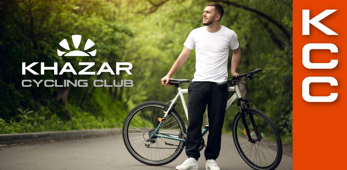 Khazar Cycling Club