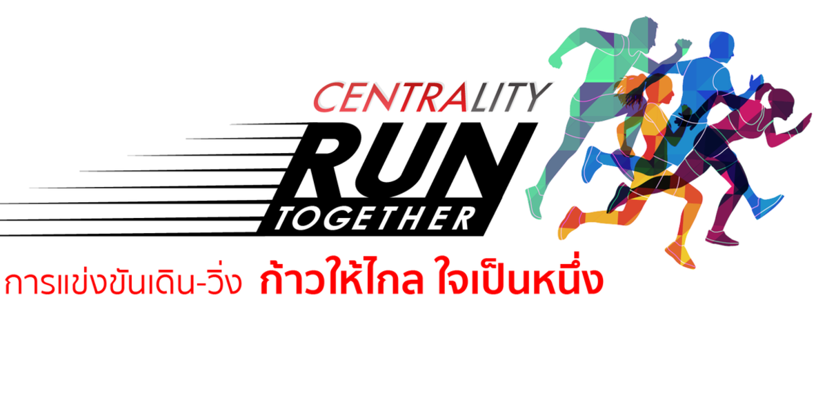 CentralityRun2018