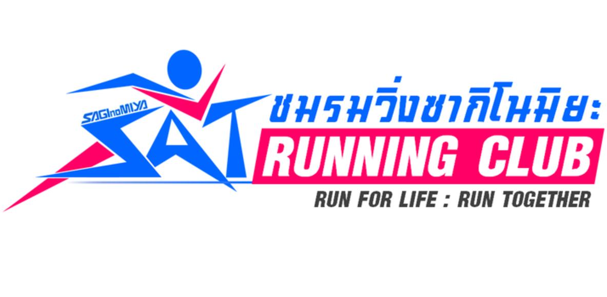 SAT Running Club