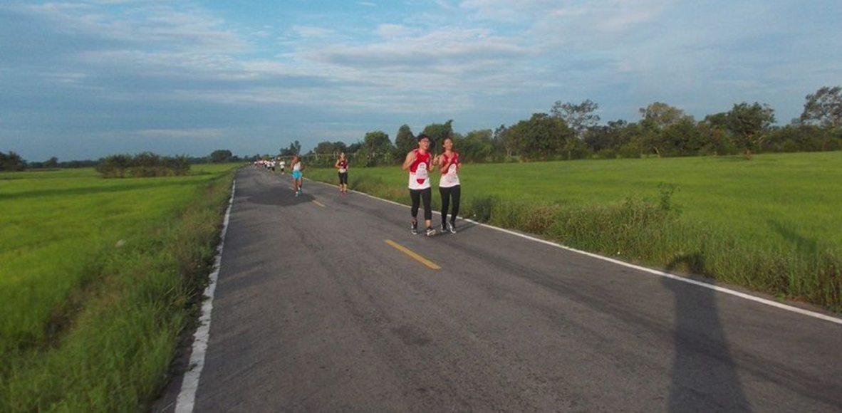 Rawe runners
