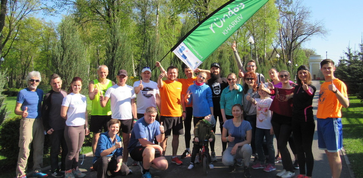 RUNDAY KHARKIV