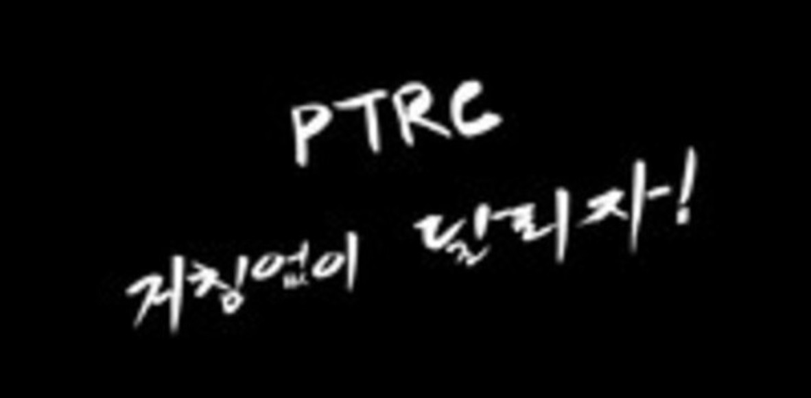 PTRC(Pyeong-Taek Running crew)