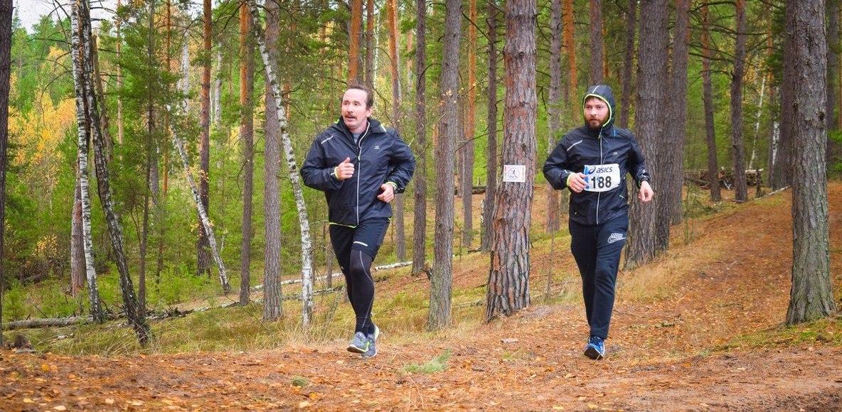 Stupino Run