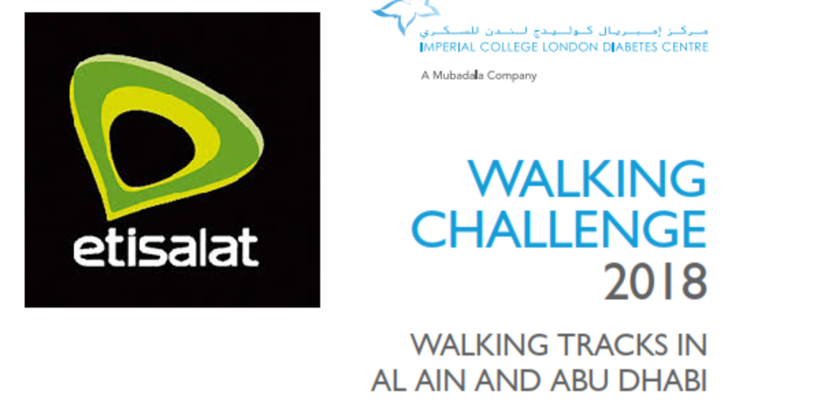 "WALKING CHALLENGE 2018 ""Etisalat UAE"""