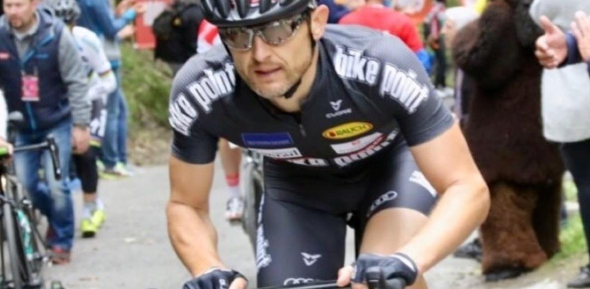 ARBÖ RC Bikepoint Innsbruck