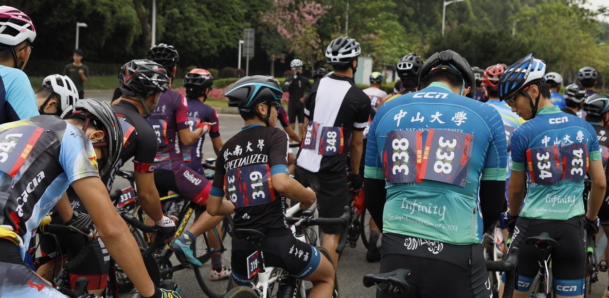 中国大学生体育协会自行车分会