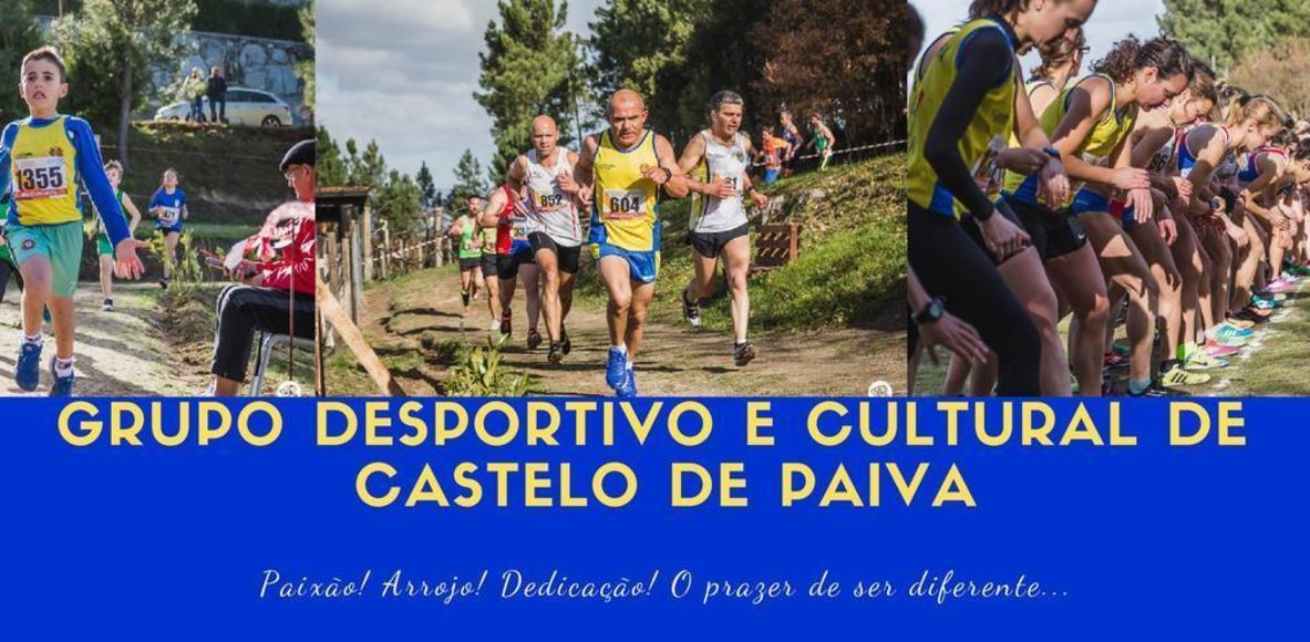 Grupo Desportivo e Cultural de Castelo de Paiva