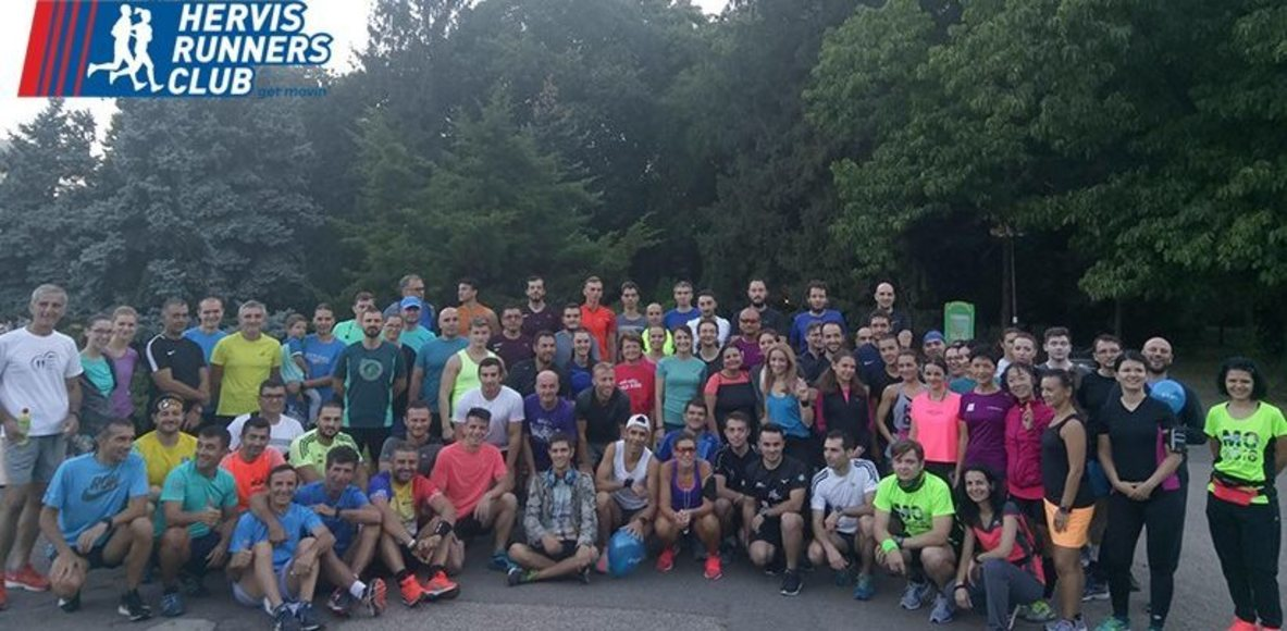 Hervis Runners Club
