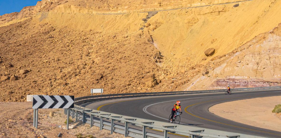 Israel Ride Alumni
