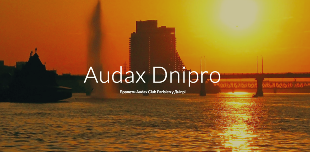 Audax Dnipro