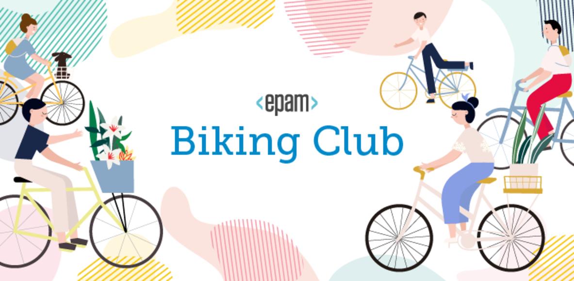 EPAM biking club