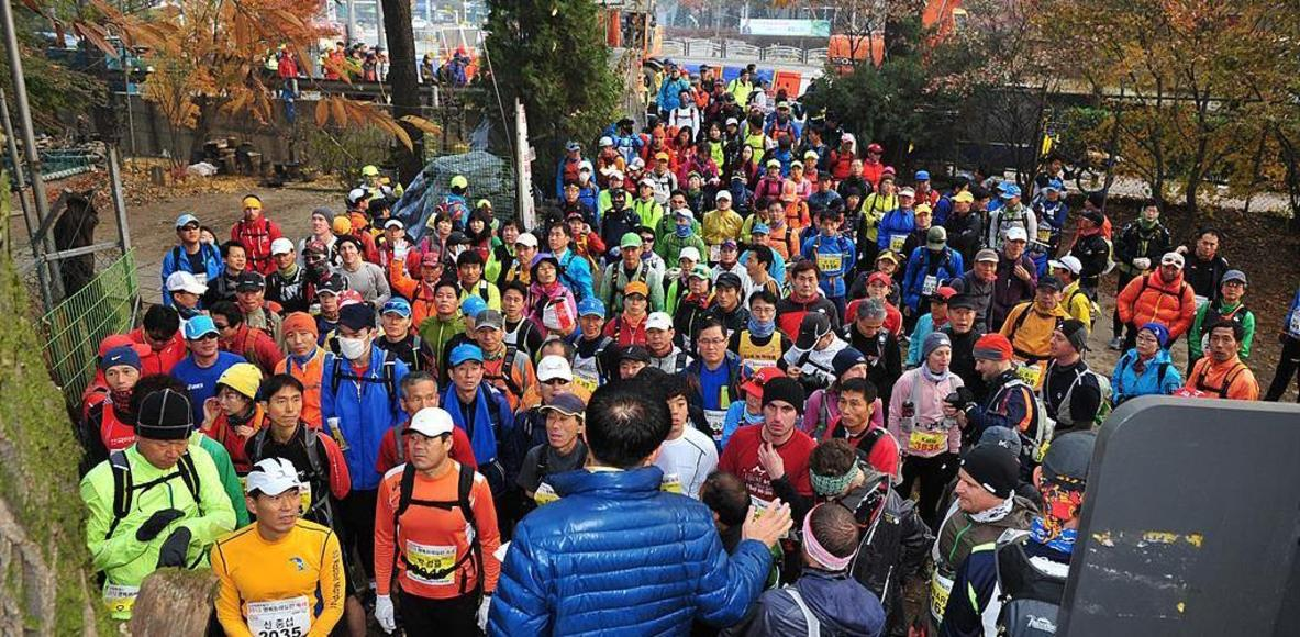Trail Running Korea
