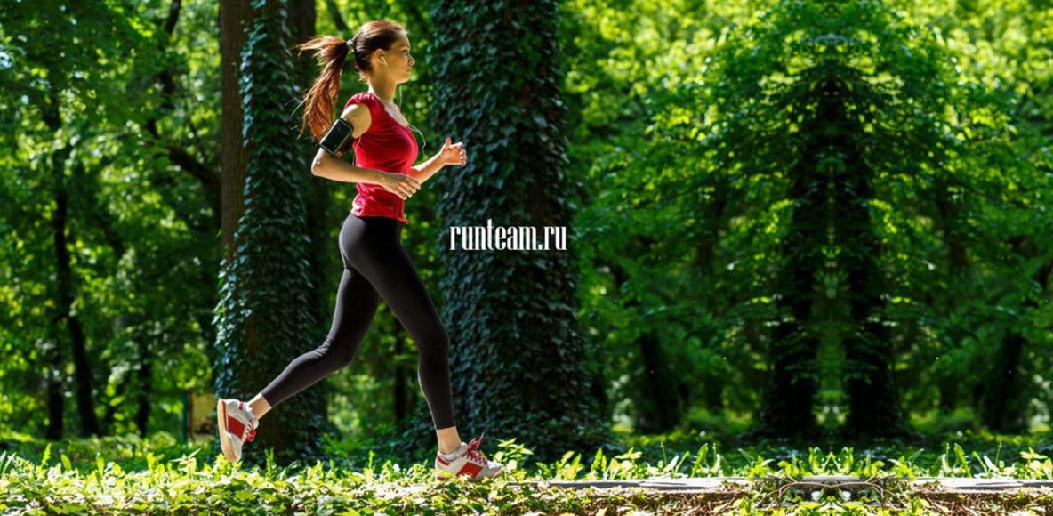 RunTeam.ru