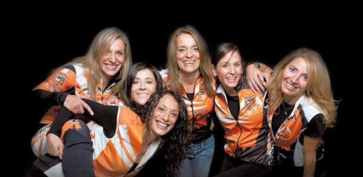 Montanaia Racing