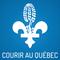 Courir au Québec