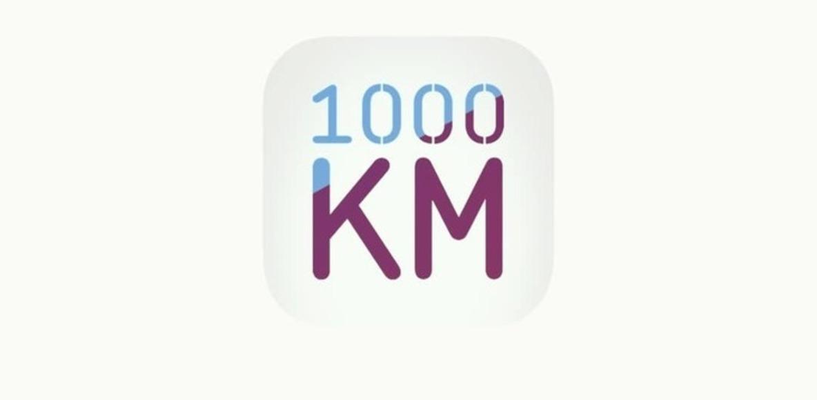 1000 km in 2021