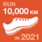 Run 10,000 km in 2021