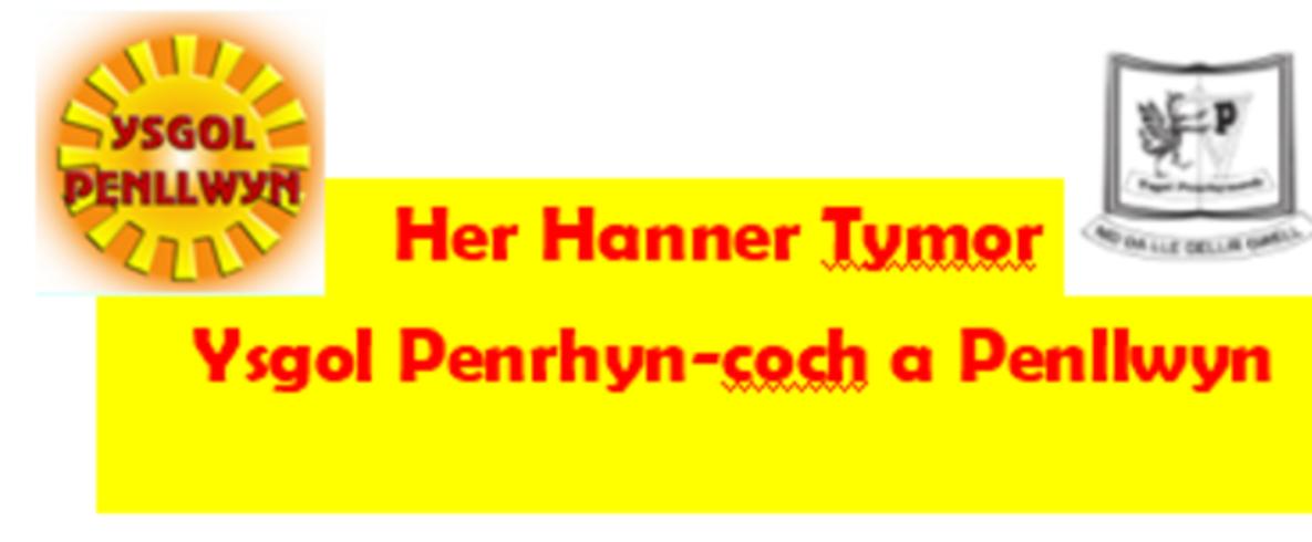 Ysgol Penrhyn-coch a Phenllwyn